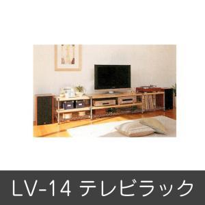 テレビラック LV-14 テレビ・AVラック セット品 収納棚 ラック キャビネット ホームエレクター home erecta|ioo