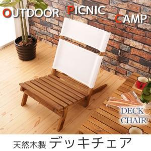天然木製 おしゃれなデザインチェア アカシア材 椅子 いす デザイン 分解して持ち運びラクラク アウトドア キャンプ ガーデン インテリア 1人掛け NX-515 レジャ ioo