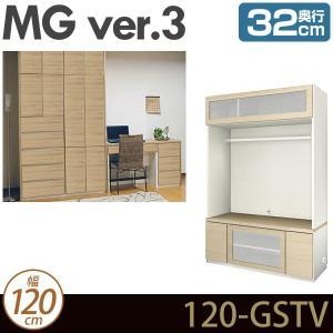 壁面収納 MG3 テレビ台 テレビボード TVボード (フラップガラス扉) 幅120cm 奥行32c...