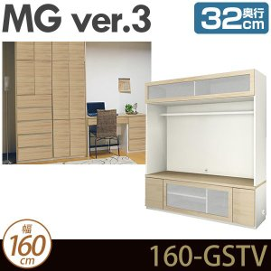 壁面収納 MG3 テレビ台 テレビボード TVボード (フラップガラス扉) 幅160cm 奥行32c...