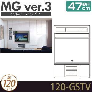 壁面収納 MG3 シルキーホワイト テレビ台 テレビボード TVボード (フラップガラス扉) 幅12...