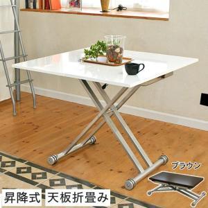 リフティングテーブル 昇降テーブル 伸長式 ダブルス Lite 折りたたみ天板 キャスター付き ioo