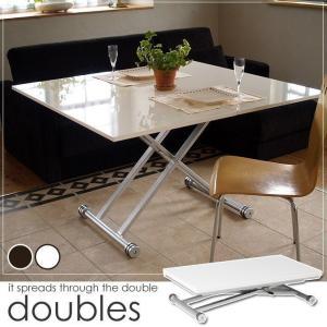リフティングテーブル ダイニングテーブル ダブルス 昇降式 折りたたみ天板 キャスター付き|ioo