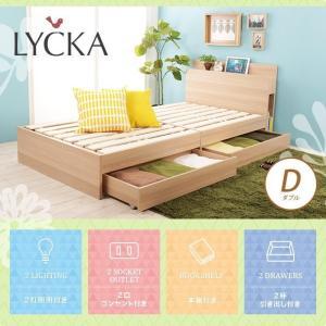 ダブルベッド ベッド ナチュラル LYCKAリュカ フレームのみ すのこベッド 収納ベッド 収納 北欧 棚付き 宮付き オシャレな収納付きベッド 北欧 モダン|ioo