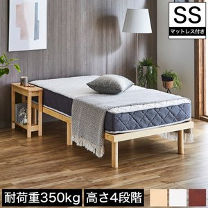 セミシングルベッド すのこベッド 耐荷重350kg マットレス付き 高密度ポケットコイルマットレス セット バノン セミシングル 高さ調節 ネルコ ioo