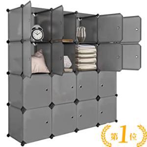 クローゼット 収納ボックス 収納ラック 衣類収納 ラック 衣装ケース ラック 収納棚 ワードローブ ハンガーラック 簡単組立 大容量 16個セット