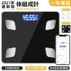 体重計 体組成計 体脂肪計 最新モデル Bluetooth接続  12項目測定 スマホ連動 高精度 省エネ BMI/体脂肪率/筋肉量/推定骨量
