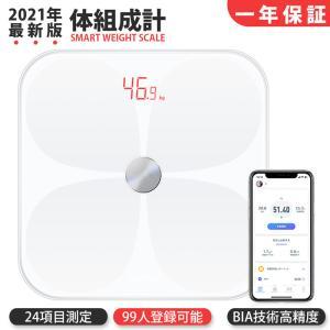 体重計 体組成計 体脂肪計 ITO 最新モデル Bluetooth接続 24健康項目測定 スマホ連動...