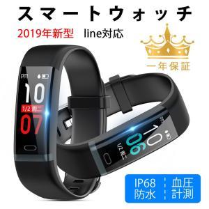 スマートウォッチ Y19 ブレスレット iphone Android line対応 心拍計 血圧計 ...