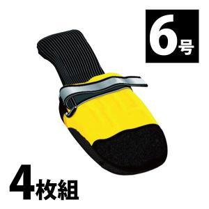 シューズ 犬 靴 犬の靴 ブーツ 全天候型ブーツ(6号/4枚組み)犬用フットウェア 【メール便対応可】|ip-plus