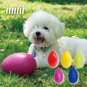 犬 おもちゃ ドッグトイ ボール 壊れない エッグミニ【レッド/イエロー/グリーン/マゼンタ/ブルー】|ip-plus