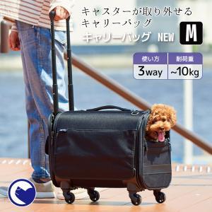 (OFT) キャリーバッグNEW M (ペットキャリー バッグ リュック 犬 猫 おすすめ おしゃれ コロコロ 3way ショルダー 小型犬 耐荷重 10kg) ip-plus