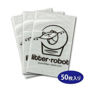 キャットロボット/キャットロボットオープンエアー専用 替えライナー 50枚入 ip-plus
