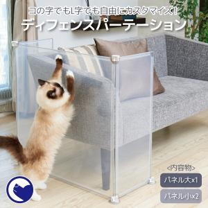 ディフェンスパーテーション (大1枚+小2枚入り) [フェンス ペット 飛沫 デスク 犬 イヌ いぬ 屋内 室内 間仕切り 猫 ついたて 組み立て 置くだけ]|ip-plus