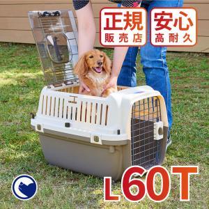 (OFT) ペットケンネル・ファーストクラス トップオープンクリア L60T (おしゃれ おすすめ ランキング 小型犬 猫 小動物 ハードキャリー コンテナ クレート 上扉)|ip-plus