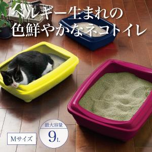 猫 トイレ 軽量 アリストトレー M|ip-plus