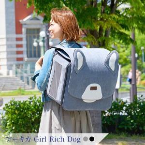 【在庫一掃アウトレットセール!!】キャリー ペット 犬 猫 旅行 お出かけ リュック ドッグモチーフ アーキカ Girl Rich (Dog) *新品未使用品*|ip-plus