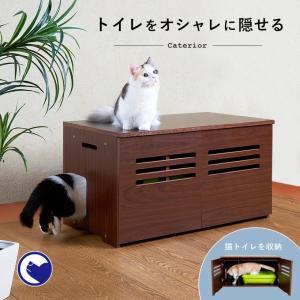 トイレカバー ネコ 猫 木製 Caterior(キャッテリア) |ip-plus