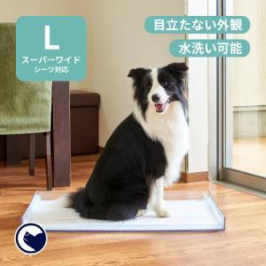 [予約販売9月下旬入荷予定] クリアレット2(L)  (スーパーワイドシーツサイズ) [犬 トイレ おしゃれ 透明 ドッグ アクリル デザイナーズ]|ip-plus