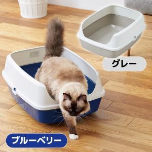 猫 ねこ トイレ 大きい ビッグ 飛び散り 飛散ガード 大きめ Deep pan ジャンボ|ip-plus