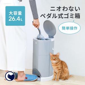 キティペール [猫 ねこ トイレ キャット リッター キティペイル 砂 猫砂 消臭 ゴミ袋 脱臭 衛生 綺麗 リッターチャンプ]|ip-plus