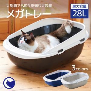 (OFT) ブラック グレー ブルーベリー メガトレー 専用ライナー付 (大型 大きい 猫 ネコ ねこ トイレ 多頭 ビッグ 大容量 オープン おしゃれ 人気)|ip-plus
