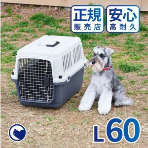 (OFT) ペットケンネル・ファーストクラス L60 (おしゃれ おすすめ ランキング 超小型犬 猫 小動物 ハードキャリー コンテナ クレート 上扉 クリア キャリー)|ip-plus