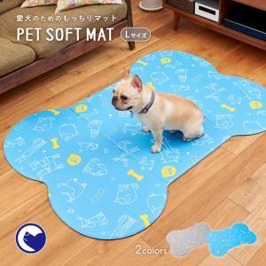 【在庫一掃アウトレットセール!!】ペット 犬 猫 マット ズレない 抗菌 介護 足腰 かわいい ペットソフトマット L *新品未使用品*|ip-plus