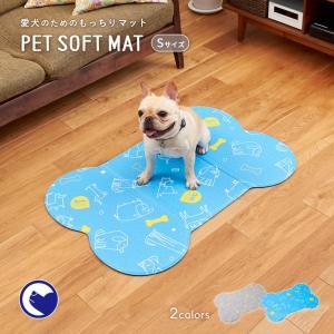 【在庫一掃アウトレットセール!!】ペット 犬 猫 マット ズレない抗菌 介護 足腰 かわいい ペットソフトマット S *新品未使用品*|ip-plus
