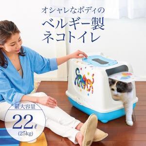 (アウトレットセール) 猫 トイレ おしゃれ カバー付き トレンディキャット フレンズフォーエバー ジャンボ *少しキズあり*|ip-plus
