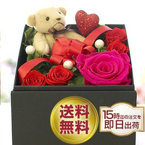 プリザーブドフラワー ギフト 誕生日 結婚式 電報 ギフト 誕生祝い プレゼント 花 ブリザーブドフラワー 送料無料 ベアのボックスアレンジ|ipfa