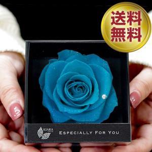 プリザーブドフラワー ギフト box 誕生日 プレゼント 贈り物 お祝い 結婚祝い エスペシャリー ...