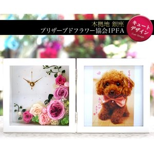 プリザーブドフラワー ギフト 時計 & フォトフレーム memories 写真立て 写真たて 時計 誕生日 ギフト お祝い プレゼント 贈り物 お祝い|ipfa