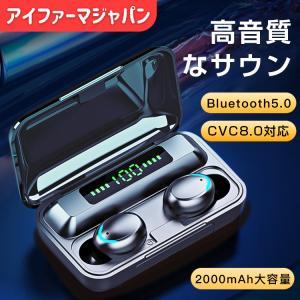 ワイヤレスイヤホン bluetooth5.0 iphone android 自動ペアリング 両耳 左右分離型 完全独立型 スポーツ 防水 高音質 重低音 2020デザイン