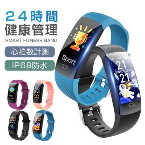 スマートウォッチ iphone 対応 アンドロイド Android 日本語説明書 ブレスレット 通気性 血圧測定 心拍歩数計 活動量計 睡眠計測 着信通知 IP67防水 E58