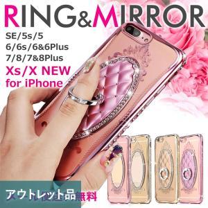 iphone Xs X iphone8 ケース iphone8 plus iphone7 ケース リ...