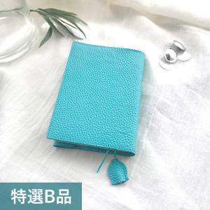 ブックカバー シュリンク型押しレザー レディース 爽やかな ブルー 水色 アウトレット品 blue ...