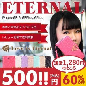 iPhone6 Plusケース 手帳型 iPhone6 iphone6 アイフォン6   レザー お...
