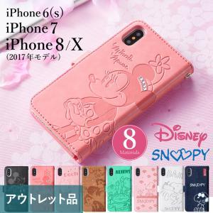 iPhoneXs ケース iPhone8 ケース iPhoneX ケース ディズニー スヌーピー i...