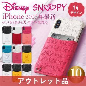iPhone8 iPhoneX ディズニー ケース iPhone8ケース iPhone8 ケース i...