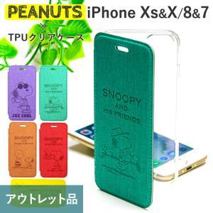 iphone xs ケース クリア 手帳型 スヌーピー 携帯ケース 耐衝撃 iPhone X iph...