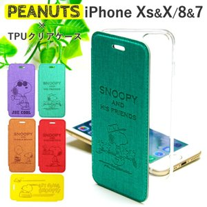 5f74254ace iphone xs ケース クリア 手帳型 スヌーピー 携帯ケース 耐衝撃 iPhone X iphone8ケース iphone7 手帳 アイフォン  スマートフォン シリコン TPU