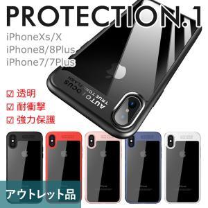 iPhone Xs/X/8/8 Plus/7/7 Plus対応! 安全第一と洗練されたデザインのiP...
