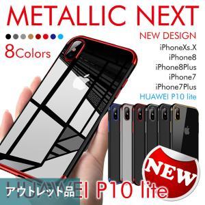 iphone xs ケース iPhone XS x iPhone8/8 Plus iPhone x ...