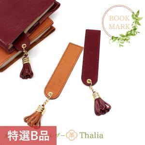 【PAIDiA】 女性のためのオリジナルレザー「Thalia」  色合い、革の風合いなどこだわりぬい...