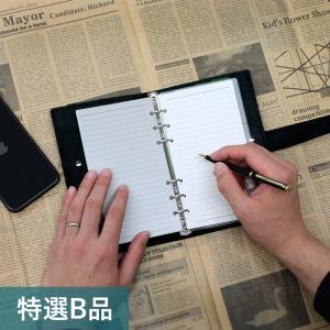 バイブルシステム手帳カバー 本革 革 ヌメ革【PAIDiA】ブランド アウトレット品 父の日