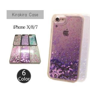 iPhone X アイフォン 8 7 用 ケース カバー き...