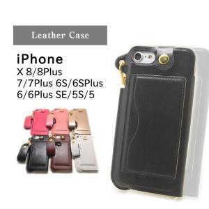 iPhone X 8 7 7Plus 8Plus 6 6S ...