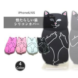 iPhone X iPhone 8 7 アイフォン 6S 6...