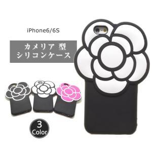iPhone 8 7 アイフォン 6S 6 用 ケース カバ...